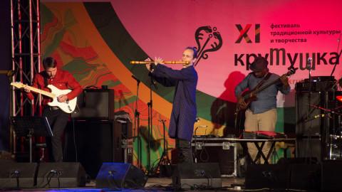 Guillaume_Barraud_Quartet_Krutushka_Festival 5