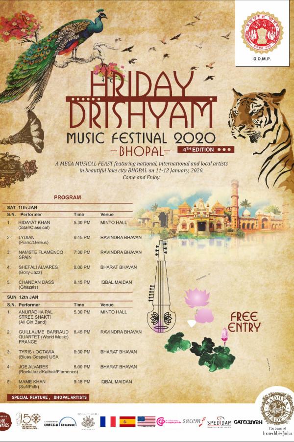 Hriday Drishyam Music Festival 2020 – poster (1)