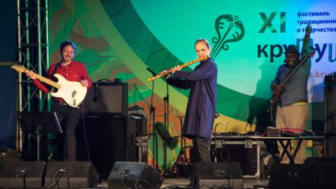 Guillaume_Barraud_Quartet_Krutushka_Festival 2