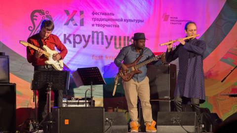 Guillaume_Barraud_Quartet_Krutushka_Festival 8